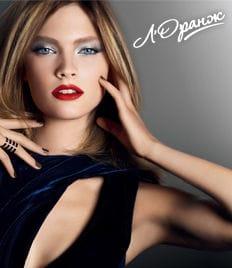 Услуги для ногтей, волос, бровей и ресниц со скидкой до 60% в салоне красоты