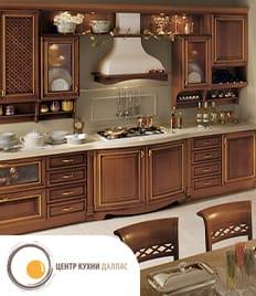Удобная, функциональная и просторная кухня со скидкой до 68% от центра кухонь «Даллас»!