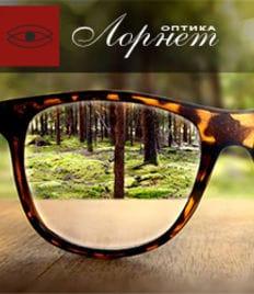 Бесплатная проверка зрения, коррекция патологий и заказ новых очков со скидкой до 50% в салоне оптики