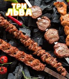 По Вашим многочисленным просьбам! Шашлычный рай и вкусная армянская кухня от кафе «Три льва» со скидкой 50%!
