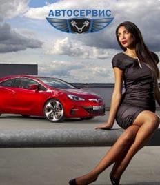 Впереди Новогодние каникулы! Позаботься об исправности своем авто заранее! Приезжайте в Технический центр