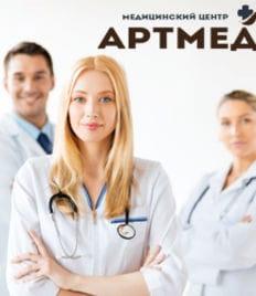 УЗИ + прием врачей в медицинском центре «АРТМЕД» со скидкой до 69%.