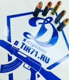 Стрельба из огнестрельного оружия для женщин и мужчин со скидкой до 51%!
