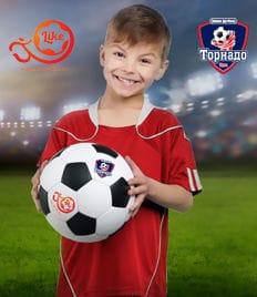 Сеть детских футбольных школ «Лайк» и «Торнадо» дарит скидку 50%!