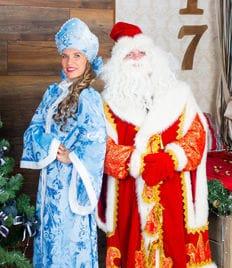 Подарите детям праздник! А дед Мороз и Снегурочка от детского праздничного агентства