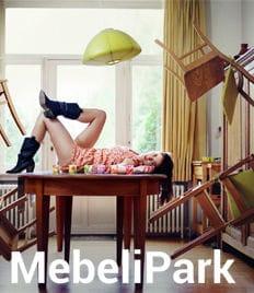 Мебельный центр MEBELiPARK объявляет марафон скидок! Только один месяц, реальные скидки до 70%! Такого ещё не было!