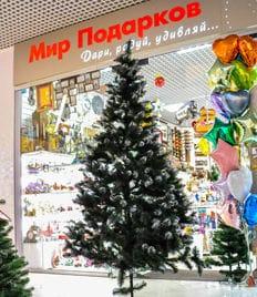 Праздник к нам приходит! Искусственные ёлки, гирлянды, новогодние украшения и символы года со скидкой до 50%!