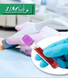 Прием врачей, анализы, все виды УЗИ - диагностики и комплексы по гинекологии в