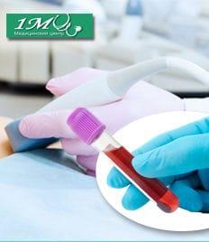 Приемы врачей, анализы и УЗИ со скидкой до 60% в медицинском центре «1МЦ»!