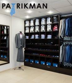 Готовимся к выпускным вечерам и другим знаменательным событиям! Магазин-ателье мужских костюмов «Patrik Man» дарит скидки до 50%!