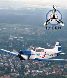 Лучше один раз полетать, чем сто раз помечтать. Полеты, пилотаж и экскурсии со скидками до 70% от Fly Zone!