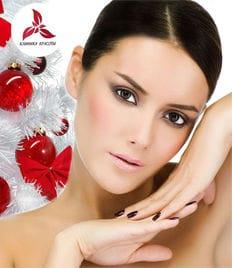 Новогодняя акция красоты! Для Вас скидки до 63% на косметологию и подарки от Клиники Красоты!