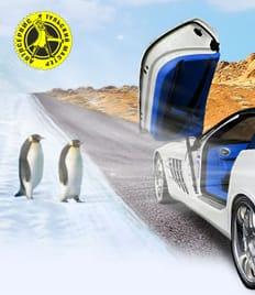 Автосервис Тульский Мастер дарит скидку до 33% на заправку кондиционера!