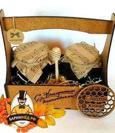 Сладкие, полезные подарки ко Дню учителя и НЕ ТОЛЬКО! Уникальные медовые наборы со скидкой от
