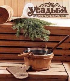Русская баня на дровах в комплексе