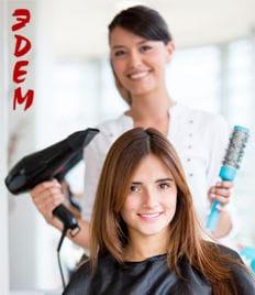 Красивые, сияющие здоровьем  волосы - это важная деталь образа любой девушки! Скидка до 61 % на услуги для Ваших волос в студии красоты