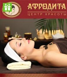 Окунись в удовольствие! Спа процедуры для обновления тела и души в салоне