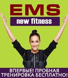 Эффективные тренировки в Клинике Красоты со скидкой до 100 %. ЕМС, прессотерапия, LPG массаж и T-shok обертывание.