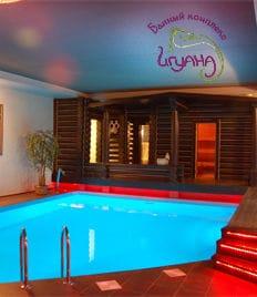 Первоклассный отдых со скидкой 50% в RELAXclub «Игуана»! Приятного отдыха!