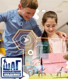 Летний лагерь! Откройте для Ваших детей волшебный мир цифровых технологий в компьютерной академии
