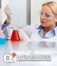 Скидка до 50% на анализы в медицинских центрах «АльфаМед»!