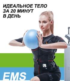 Подготовь свое тело к лету, эффективные тренировки в Клинике Красоты со скидкой до 71 %. ЕМС, прессотерапия, LPG массаж и T-shok обертывание.