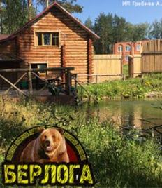 Русская баня, открытая беседка и проживание в загородном клубе