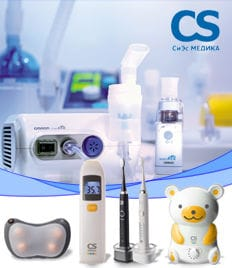 Дарите любимым ЗДОРОВЬЕ! Медицинские аппараты для домашнего использования детям и взрослым - массажеры, звуковые зубные щетки, увлажнители воздуха и другое -25%.