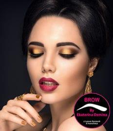 Соберись на выпускной! Идеальный макияж, прически и брови со скидкой до 43% в студии красоты