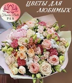 Оригинальные композиции из живых цветов со скидкой до 30% в салоне «FLOWERS-BALLS»