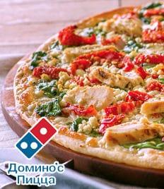 Domino's pizza доставляем счастье за 30 минут. Каждый день приятные акции, солидные бонусы, выгодные скидки до 100%!