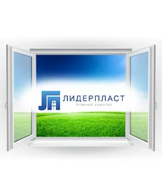 Компания «ЛИДЕР ПЛАСТ» дарит скидки до 30% на пластиковые окна и двери! Бесплатный замер и беспроцентная рассрочка!