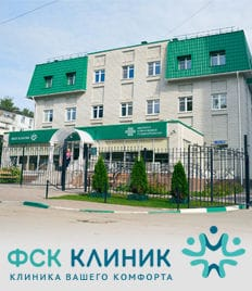 Медицинский центр комфорт-класса