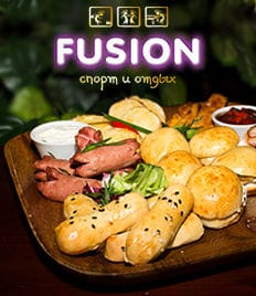 Специальное предложение от ресторанного комплекса FUSION! Скидки до 50% на Специальное меню!