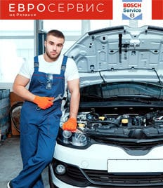 Корс Евросервис и Bosh Service со скидкой до 100% на обслуживание Вашего авто!