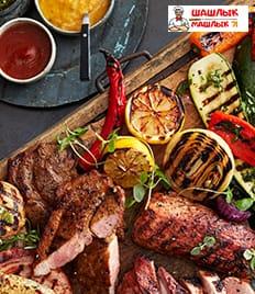 Выгодное предложение на мангальное меню с доставкой от кафе «Шашлык-Машлык»!
