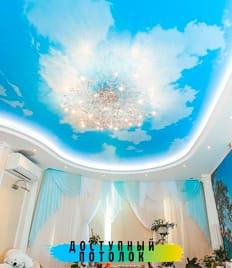 Второй потолок со скидкой до 100% или освещение в ПОДАРОК от компании «Доступный потолок»!