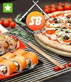Вкусная скидка 50% на сеты и пиццы от SB Sushi.