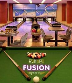 Отличный повод собрать друзей! Скидка 50% на боулинг и бильярд в развлекательном комплексе FUSION!