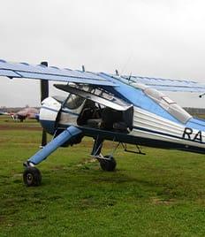 Полёт над живописным районом Подмосковья со скидкой 50% от клуба «Аэропрактика».