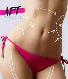 Аппаратный фитнес-массаж B-flexy, массаж спины и УЗ-кавитация в кабинете коррекции фигуры