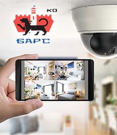 Установи видеонаблюдение со скидкой до 35% от охранного холдинга