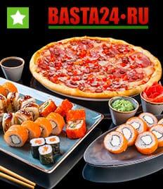 Скидка 50% на полюбившиеся роллы и пиццы!