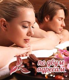 SPA удовольствие – отличный подарок для себя и любимых, теперь со скидками до 66%.