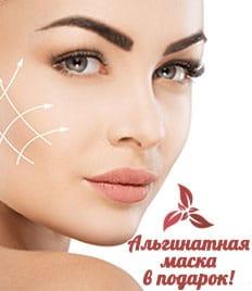 Инновационные методы косметических процедур! Для Вас скидки до 63% на косметологию в Клинике Красоты!