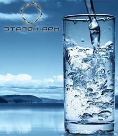 ЧИСТАЯ вода - залог ЗДОРОВЬЯ! Проверьте воду со скидкой 50% в лаборатории