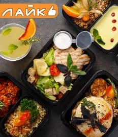 Разнообразные обеды с бесплатной доставкой со скидкой до 10% от столовой