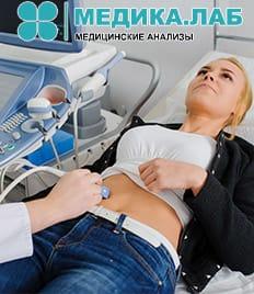 УЗИ, квалифицированный врач-гинеколог и все виды обслуживания со скидкой до 67% в мед.центре «МЕДИКА.ЛАБ».