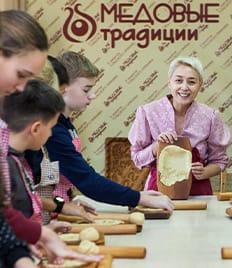Тульский пряник своими руками!  ТКФ «Медовые традиции» приглашает на мастер-класс «5 секретов Тульского печатного пряника» со скидкой 50%!