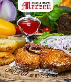 Равнодушным не останется никто! Скидки до 50% на все меню от ресторана «Merzen»!